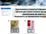 alkobox http://alkobox.in.ua