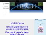 ukrnotes http://ukrnotes.in.ua