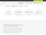 promoseo http://www.promoseo.org