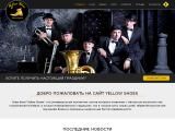 "Brass Band ""Yellow Shoes"" http://yellowshoes.com.ua/"